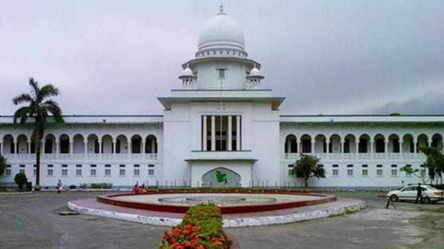 Bangladesh court supports ban on prenatal gender detection