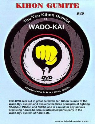 Ten Kihon Gumite of Wado-Kai