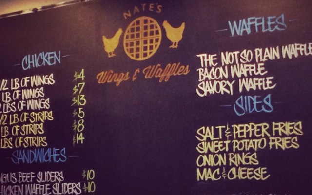 Nate's Wings and Waffles