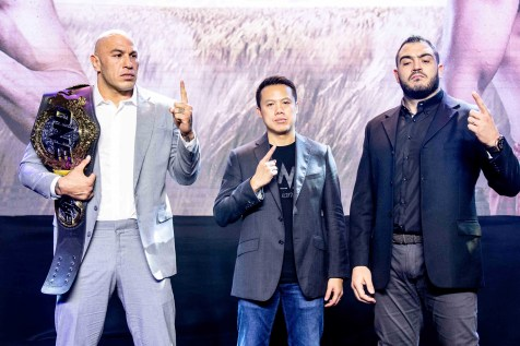 One Championships ONEFC (53)