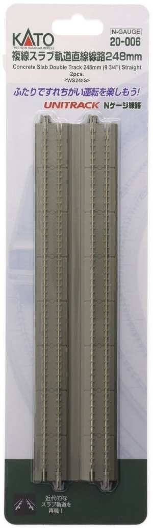Kato N UniTrack 248mm 9 3/4″ Concrete Slab Double Straight Track WS248S (2 pcs) 20-006