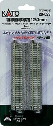 Kato N UniTrack 124mm 4 7/8″ Concrete Tie Double Straight Track (2 pcs) 20-023