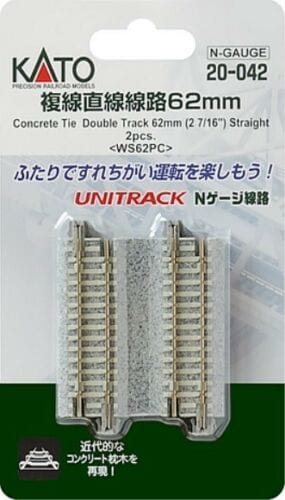 Kato N UniTrack 62mm 2 7/16 Double Concrete Tie Track (2 pcs) 20-042