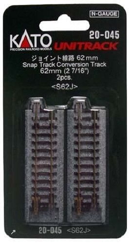 Kato N UniTrack 62mm 2 7/16 Atlas Snap Track Conversion (2 pcs) 20-045