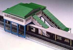 Kato N Scale UniTrack Overhead Station Building Pre-Built 23-200