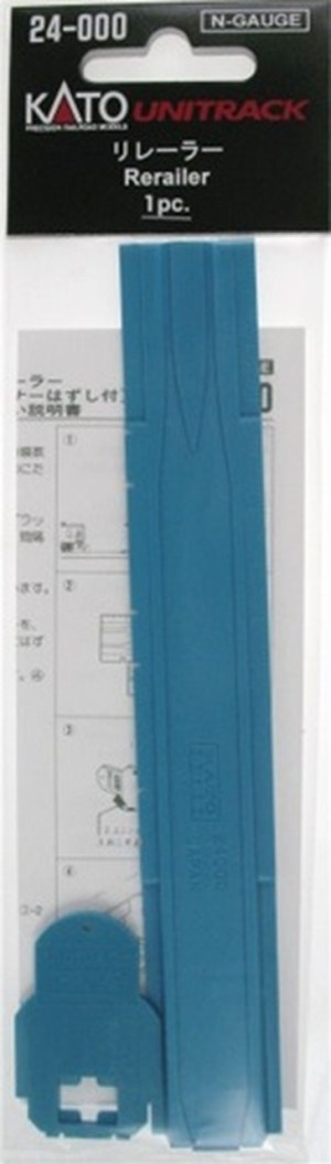Kato N Scale UniTrack ReRailer & UniJoiner Remover 24-000