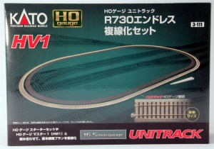Kato HO Scale HV-1 R730mm Oval Set For Double Tracking An Outer Loop (For HM-1) (1 Set) 3-111