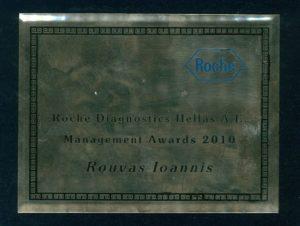 Roche Management Award 2010 Ioannis Rouvas