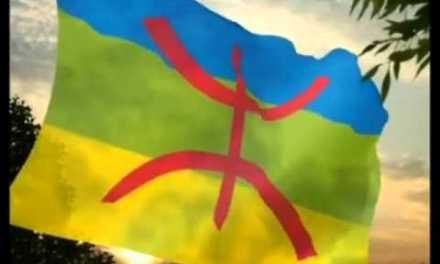 "Belle musique Kabylie ancienne : ""Ad-ezzi Ssaa""  par le groupe celtico-berbere ""Thalweg"""