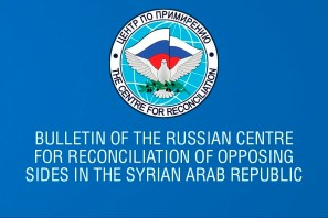 Syrian Russian Centre for Reconcilidation