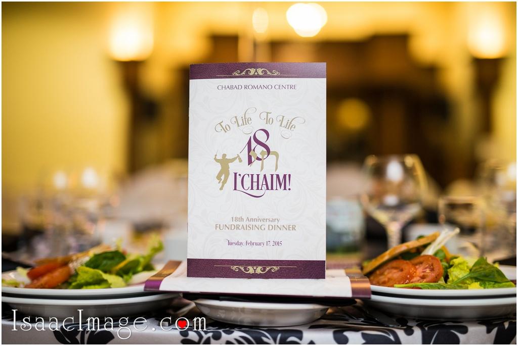 chabad romano centre maple fundraising dinner_6113.jpg