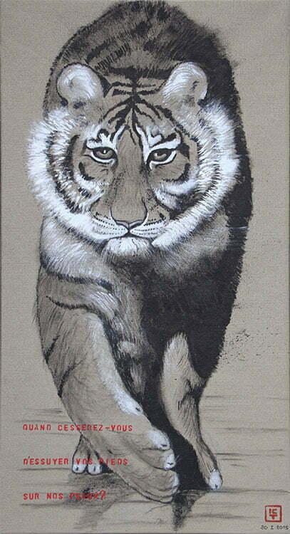 N°9 - 98x54cm - dessin encre de Chine sur toile, écriture acrylique - janvier 2015 - 700 €.