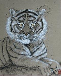 Jeune tigrre de Palmyre.