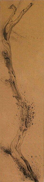 Branche de cade - N°2 -  25x100cm - encre de Chine sur toile - 2009 - collection particulière.