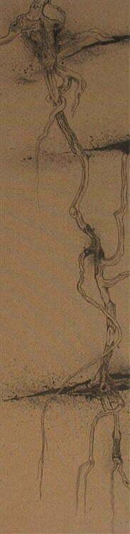 Racine - N°11 - 20x80cm - encre de Chine sur toile - 2011 - collection particulière.