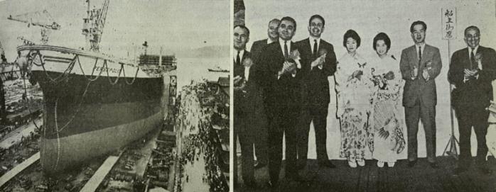 Το super tanker «Περσέπολις» καθελκύστηκε στις 8 Ιουνίου 1963 από τα ιαπωνικά ναυπηγεία Kure, για λογαριασμό της εταιρείας «Μαρνάτο» του Οίκου Ν. Ι. Γουλανδρή. Η χωρητικότητά του άγγιζε τους 53.000 dwt, με μήκος 230, πλάτος 32,3 και ύψος 15,8 μέτρα. Ανάδοχοι του πλοίου ήταν οι δύο κόρες του Ιάπωνα πρωθυπουργού, Ικέντα [Ναυτικά Χρονικά, αρ. 676/435, 1 Αυγούστου 1963]