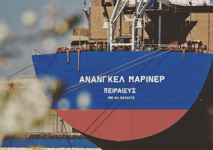 1. Anangel Mariner. Credits to Konstantinos Balabanidis