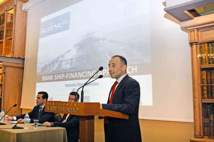 Ο κ. Ιωάννης Αλεξόπουλος, Teaching Fellow, ALBA Graduate Business School & Managing Director, Eurofin S.A.