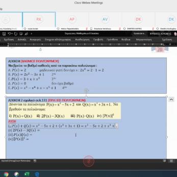 Screenshot 2020-03-26 at 8.32.52 PM