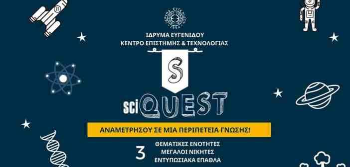 final_site_sciquest
