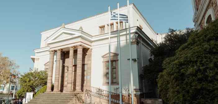 Πανεπιστήμιο Αιγαίου Τμήμα Ναυτιλίας και Επιχειρηματικών Υπηρεσιών