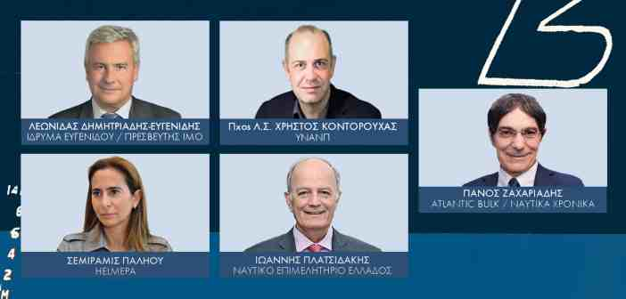Isalos.net: Η ναυτιλία σε τροχιά βιώσιμης ανάπτυξης (βίντεο)