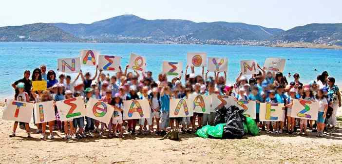 Η Παιδική HELMEPA γιορτάζει 27 χρόνια λειτουργίας