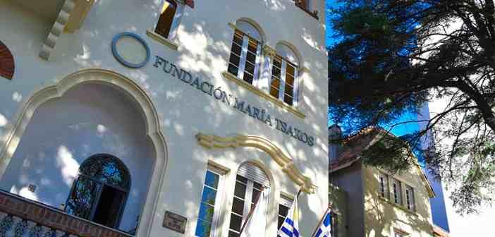 Ίδρυμα Μαρία Τσάκος: Επίσημη αναγνώριση ως τμήμα Ελληνικής γλώσσας στην Ουρουγουάη