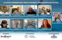 Isalos.net Webinar: Εμβολιασμοί Ναυτικών και Νέες συνθήκες στις αλλαγές πληρωμάτων