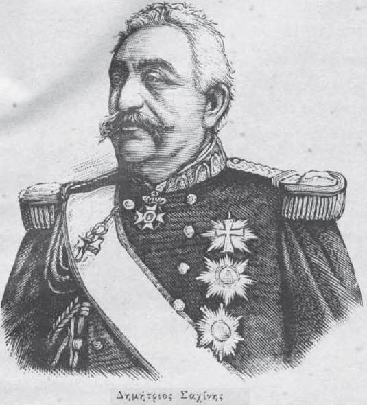 Φωτό: Αρσένης, Ιωάννης Α./ Wikipedia