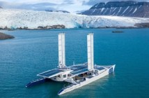 Το πρώτο στον κόσμο πειραματικό πλοίο κατανάλωσης υδρογόνου