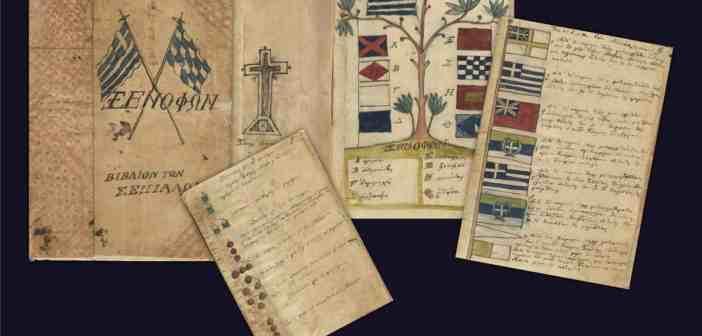 Λέγειν & Ιστορείν: Νέο podcast για τον Ναυτικό Αγώνα μέσα από τα αρχεία