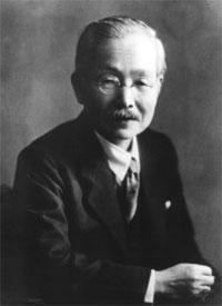 Kikunae_Ikeda