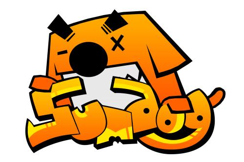 small resolution of sumdog logo gtlogo
