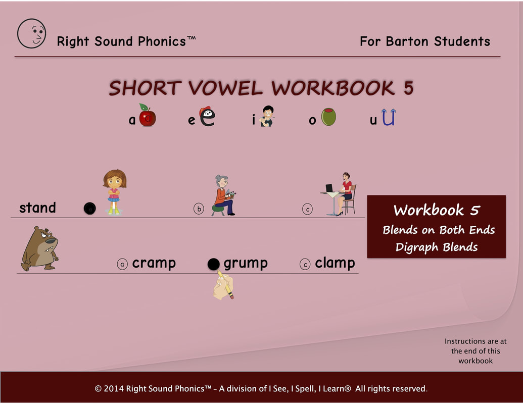 Sight Words Amp Short Vowel Workbooks For Barton Students