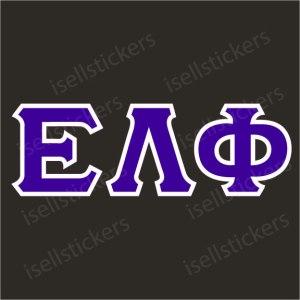 Epsilon Lambda Phi Lee University