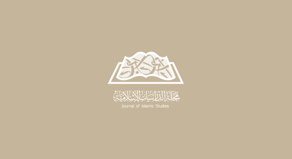 Arabic Logo deisgn (17)