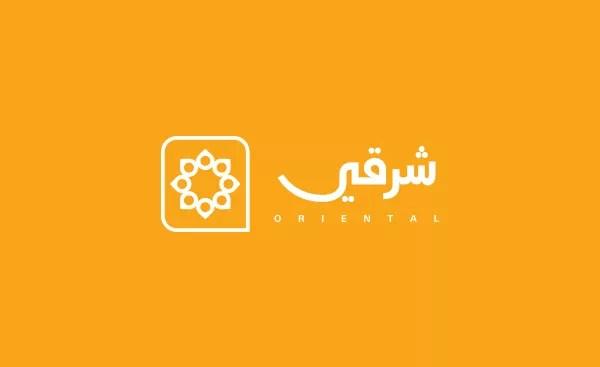 Arabic Logo deisgn (21)