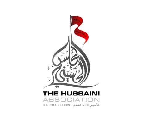 Arabic Logo deisgn (22)