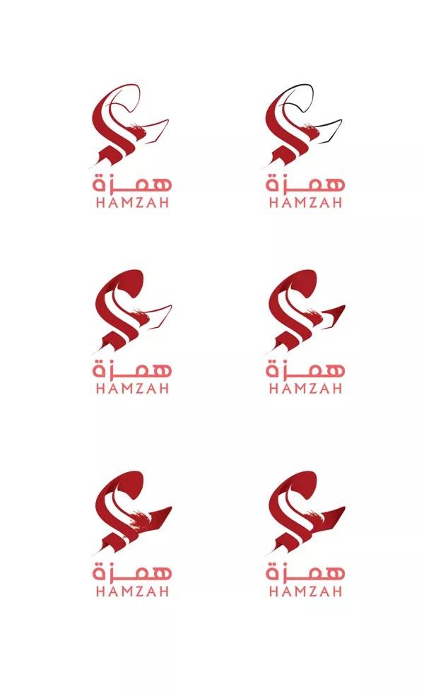 Arabic Logo deisgn (23)