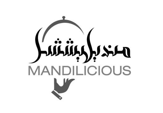 Arabic Logo deisgn (26)