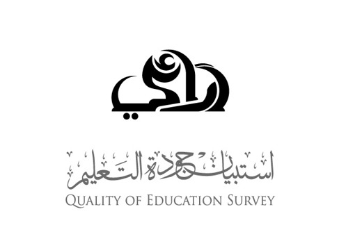 Arabic Logo deisgn (28)