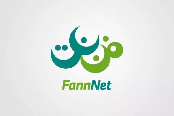 Arabic Calligraphy logo design (15)