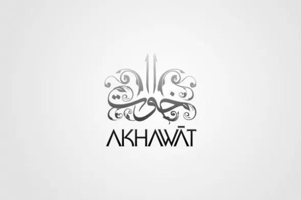 Arabic Calligraphy logo design (16)
