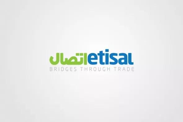 Arabic Calligraphy logo design (25)