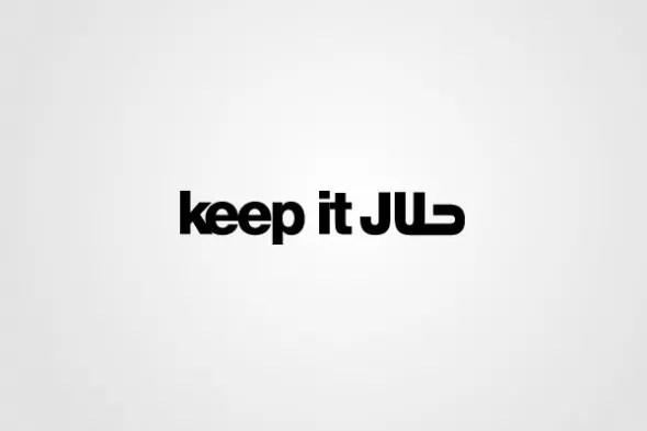 Arabic Calligraphy logo design (30)