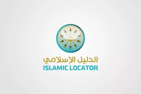 Arabic Calligraphy logo design (32)