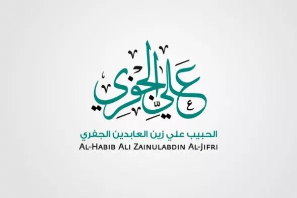 Arabic Calligraphy logo design (41)