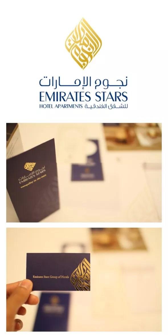 Emirates Stars Hotel Arabic Branding