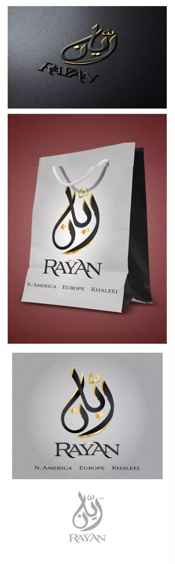 Rayan Arabic Branding